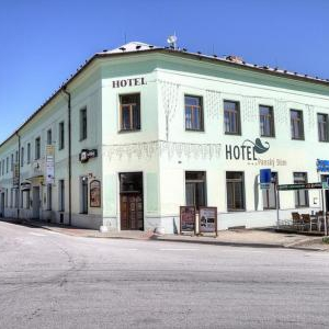 Foto Hotel Panský Dům Vyšší Brod